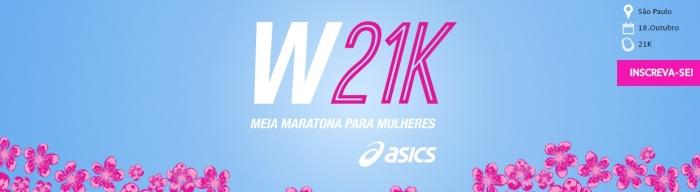 W21k-Asics-Logomarca